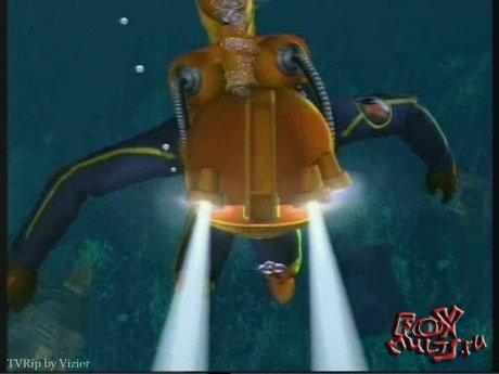 Мультик - Action Man: 2-8 Фактор Тритона