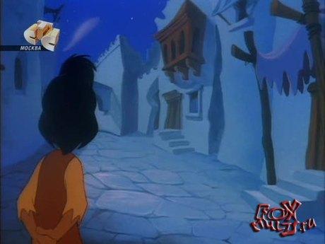 Аладдин: 1-43 Заводной герой