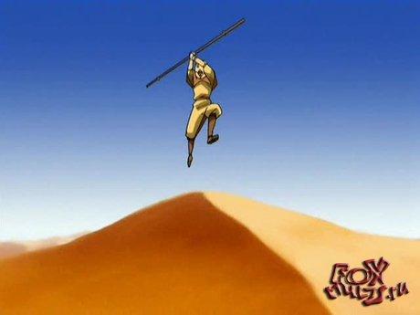 Мультик - Аватар: Легенда об Аанге: Книга 2 Глава 11 Пустыня