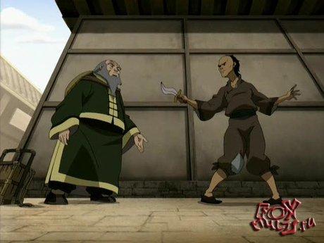 Мультик - Аватар: Легенда об Аанге: Книга 2 Глава 15  Истории из Ба Синг Се