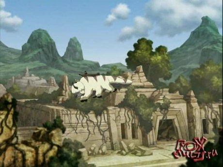 Мультик - Аватар: Легенда об Аанге: Книга 3 Глава 13  Властелины Огненной Магии