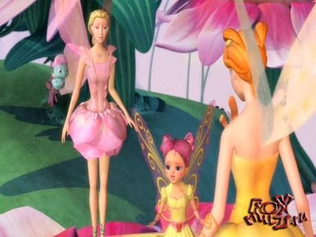 Барби: Барби. Сказочная страна Мермедия