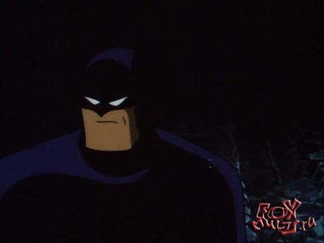 Мультик - Бэтмен: 1-13 Холодное сердце