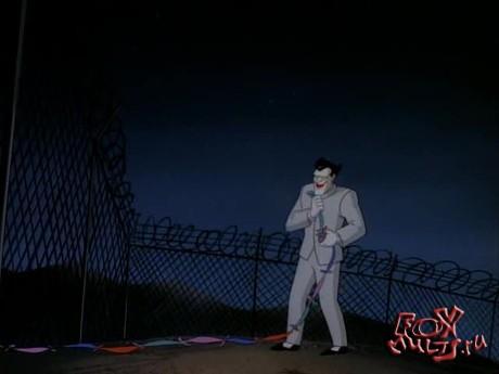 Мультик - Бэтмен: 1-34 Джокер сердится