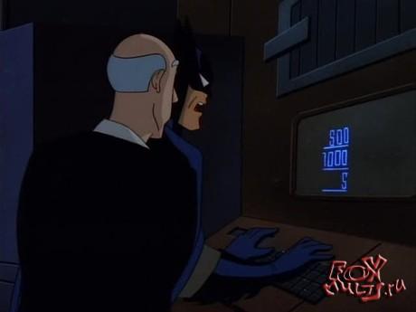 Мультик - Бэтмен: 1-37 Реальность или игра?