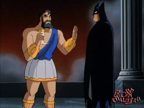 Мультик - Бэтмен: 1-52 Огонь с Олимпа