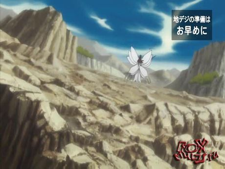 Блич: 309 - Исход смертельной схватки! Узри финальную Гэцуга Тэнсё!