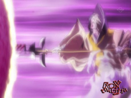 Блич: 334 - Реяцу исчезает! Ичиго, битва души!