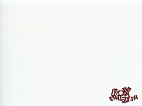 Котопёс: 1-9 Алмазная лихорадка/Любимец