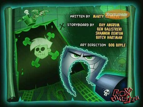 Дэнни-призрак: 2-3 Пиратское радио