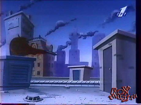 Город собак: 1-7 Вампир