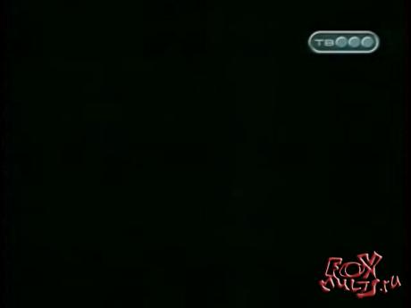 Мультфильм - Кот Ик/Громозавры: Ик Индервильс. Доисторический человек