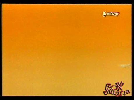 Ужасные громозавры/Кот Ик: Громозавры терпят крах/Ракета на Юпитер