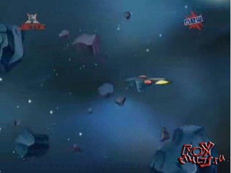 Мультфильм - Галактический футбол: 1-12 Побег
