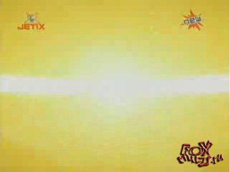 Мультфильм - Галактический футбол: 1-7 Любимчик тренера