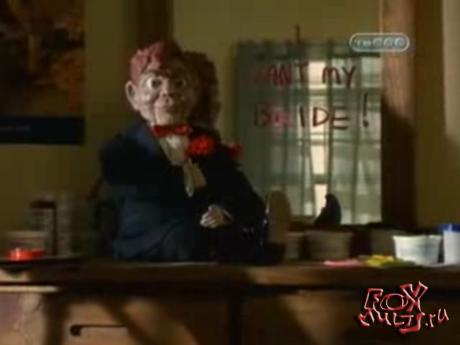 Телесериал - Мурашки: 3-16 Невеста живой куклы