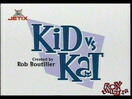 Мультсериал - Кид против Кэт: Я в порядке, а ты - кот