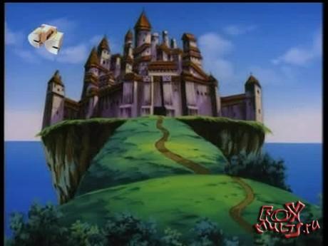 Король Артур: 12 - Вездесущий Змей