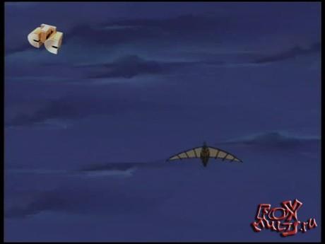 Король Артур: 20 - Воздух-Земля