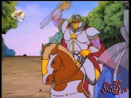 Король Артур: 6 - В поисках бесстрашия