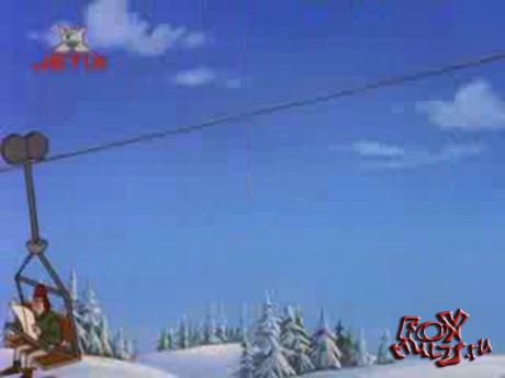 Мультфильм - Жизнь с Луи: 2-3 Уикэнд на лыжах