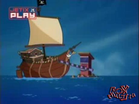 Мультфильм - Бешеный Джек-пират: 1-7-2 999 удовольствий