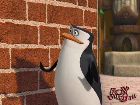 Пингвины из Мадагаскара: 1-13 Второе пришествие