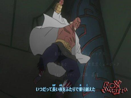 Наруто: 2-219 Хокаге-Хатаки Какаши