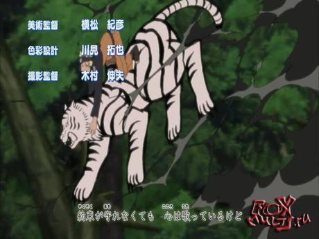 Наруто: 2-251 Человек, известный как Кисамэ