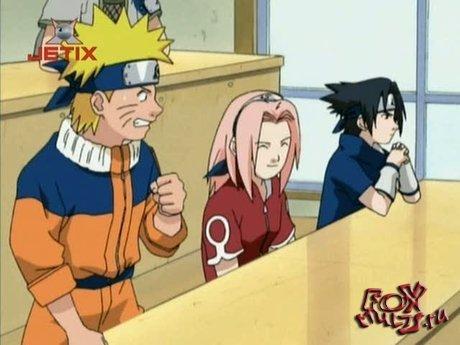 Мультик - Наруто: 3 - Саске и Сакура: друзья или враги?
