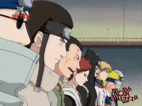 Мультик - Наруто: 52 - Эбису возвращается: самая сложная тренировка Наруто!