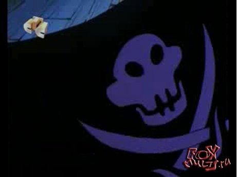 Мультфильм - Оливер Твист: 2-8 Речные пираты