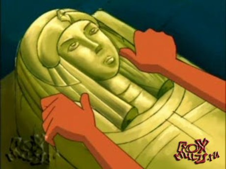 Приключения Папируса: 1-1 Мумия