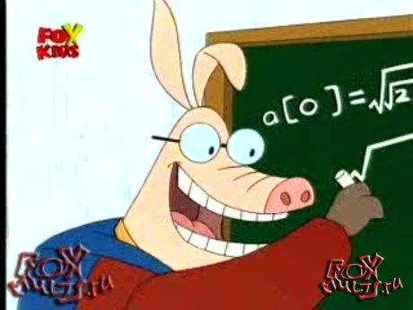 Мультсериал - Свин Сити: 1-1 Хвост виляет свиньей