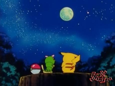 Мультик - Покемон: 1-3 Эш ловит покемона