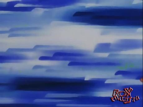 Мультик - Покемон: 1-49 В погоне за Фарфетчтом