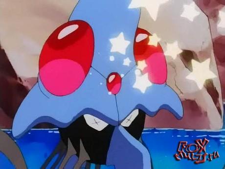 Мультик - Покемон: 2-11 Прощай, Псидак!