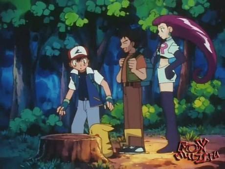Мультик - Покемон: 3-39 Страшный лес