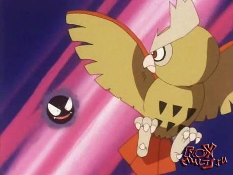 Мультик - Покемон: 4-25 От привидения и до призрака