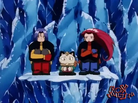 Мультик - Покемон: 4-32 Холодный прием от Артикуно