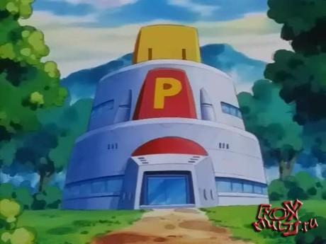 Мультик - Покемон: 5-20 Полицейский детектив!