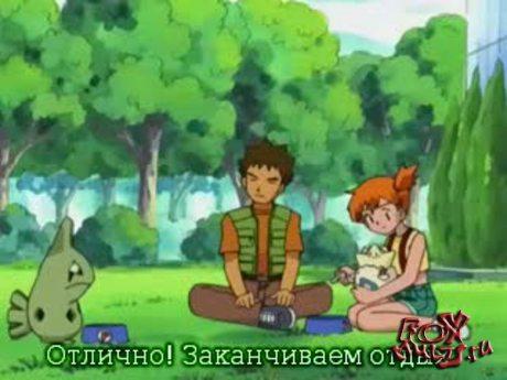 Покемон: 5-53 - Ты звезда, Ларвитар!