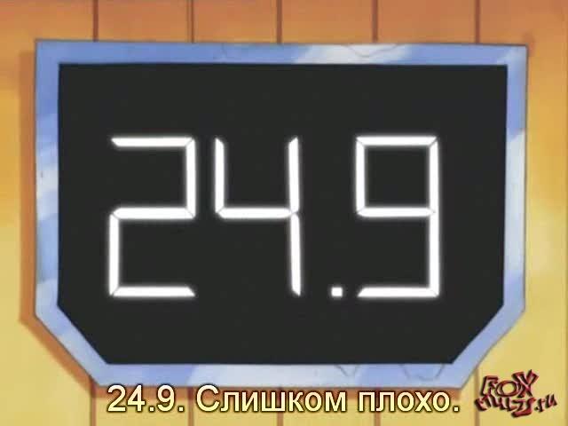 Покемон: 7-22 Скрытный до предела