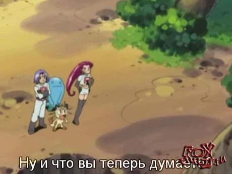 Покемон: 7-39 Споинк не может жить без жемчуга!