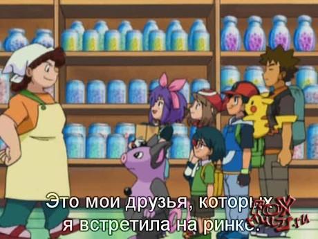 Покемон: 7-50 Покеблоки, запасы и ягоды