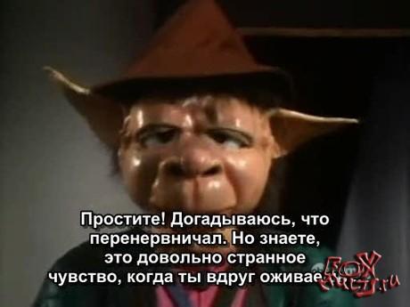 Телесериал - Могучие Рейнджеры: 1-8 По ком звонит колокольчик