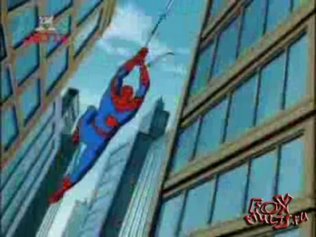 Мультфильм - Человек-паук: 3-12 Пятно