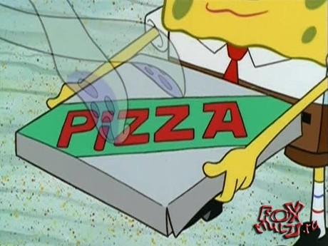 Губка Боб: 1-5-1 Доставка пиццы