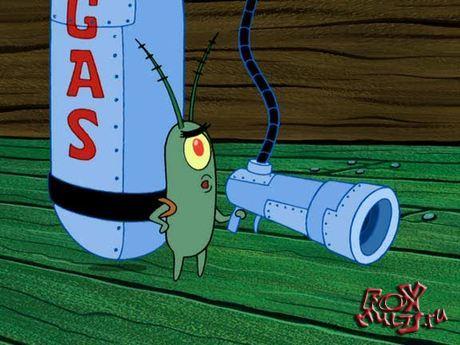 Губка Боб: 5-4-1 Газ Агу-Агу