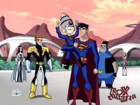 Мультик - Легион супергероев: 1-7 Детские забавы